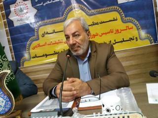 نشست خبری شورای هماهنگی