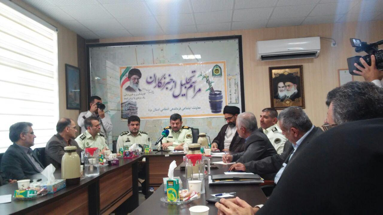 تجلیل از خبرنگاران استان یزد