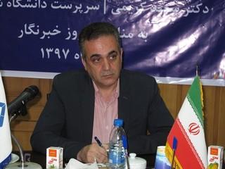 سرپرست دانشگاه شهرکرد