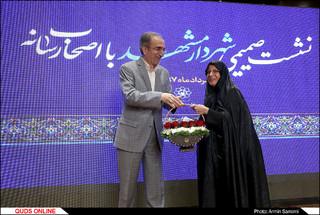 جشن روز خبرنگار به میزبانی شهردار مشهد