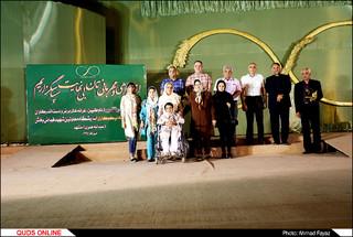 مراسم تجلیل از دست اندرکاران نهمین بازارچه نیکوکاری آسایشگاه معلولین شهید فیاض بخش- گزارش تصویری