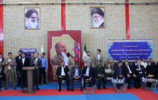 افتتاح خانه کاراته خراسان رضوی