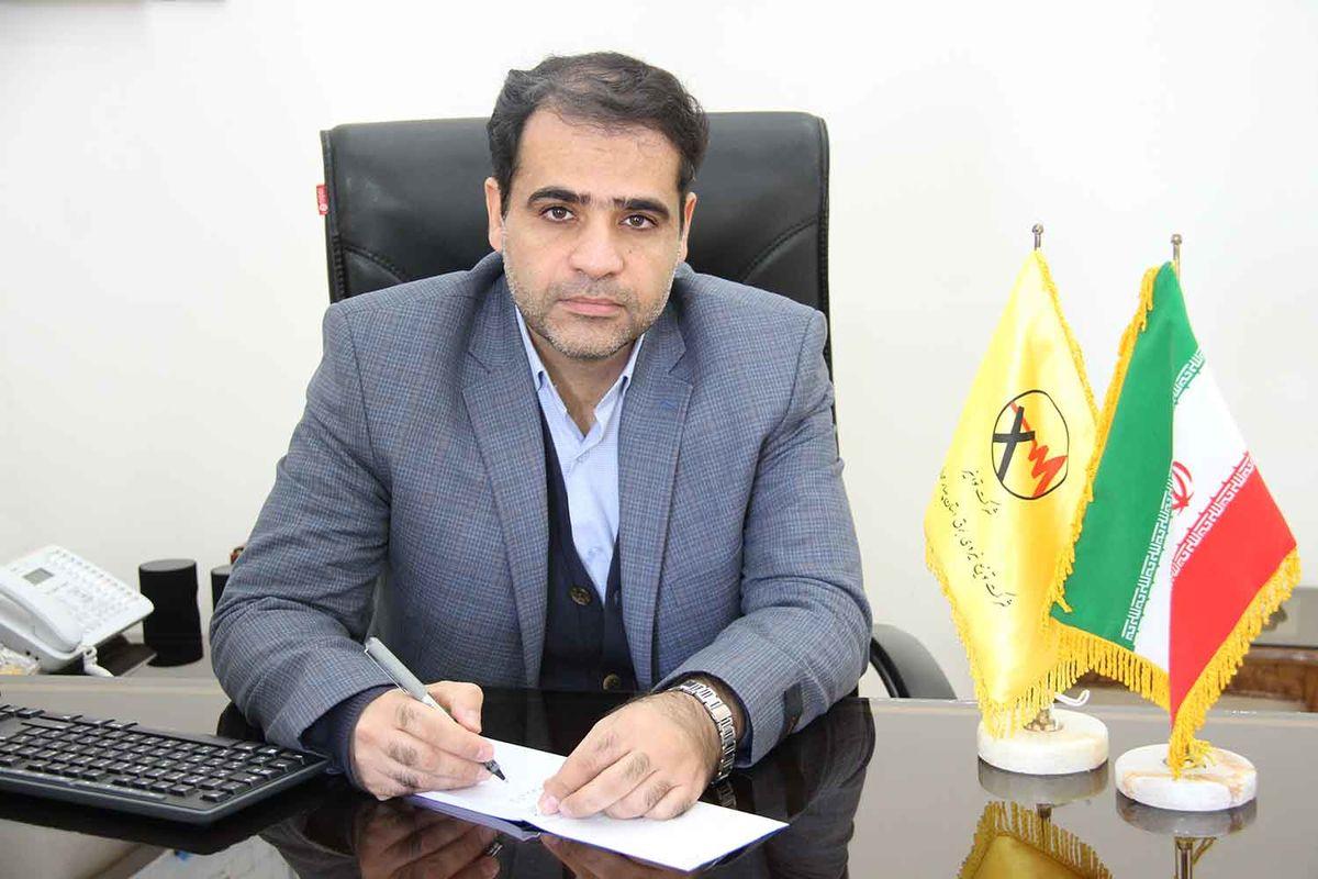 مدیر عامل شرکت توزیع نیروی برق استان