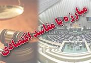 جزئیات طرح ۴۳مادهای مجلس برای مبارزه با رانتخواری و مفاسد اقتصادی