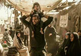 اکران اختصاصی «تنگه ابوقریب» برای خبرنگاران