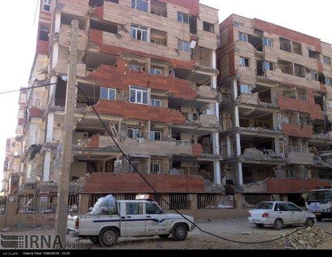 ساختمان خطر آفرین2