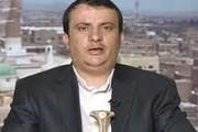 تائید دخالت مستقیم آمریکا در جنگ یمن/هدف آمریکا اشغال یمن و غارت منابع آن است
