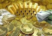قیمت طلا،دلار،سکه و ارز در بازار امروز