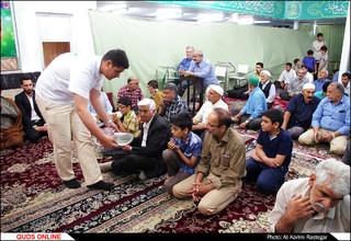 جشن ازدواج در مسجد