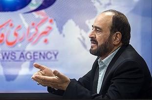 فیلم|چمران افغانستان را بهتر بشناسید