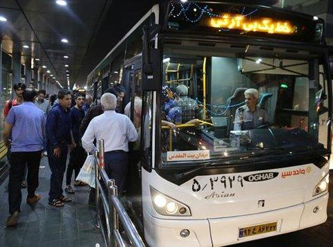 ناوگان اتوبوسرانی مشهد