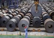 قیمت گذاری دستوری فولاد در بازار رسمی کالا