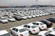 کاهش قیمت خودرو در بازار امروز