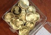قیمت طلا، دلار،سکه و ارز در بازار امروز