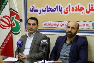 نشست خبری معاونین راهداری و حمل و نقل جاده ای استان ایلام