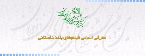 جشنواره اصفهان