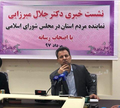 نشست خبری جلال میرزایی نماینده ایلام در مجلس شورای اسلامی