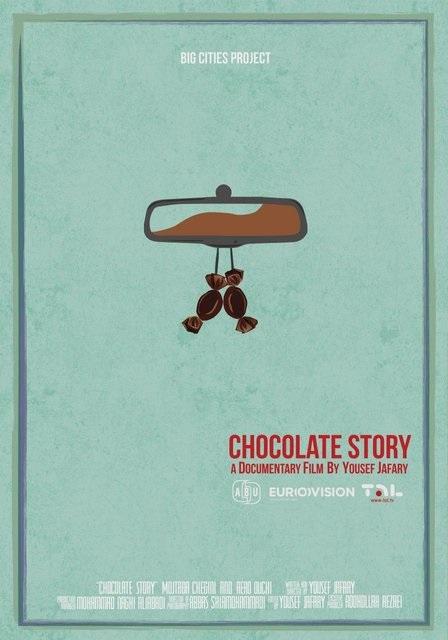داستان شکلاتی