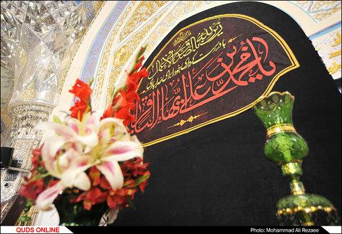 مراسم شهادت امام محمد باقر(ع) در حرم مطهر رضوی