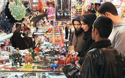 بازار سوغات مشهد