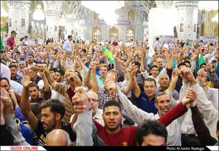 جشن روز عید غدیر در حرم مطهر رضوی