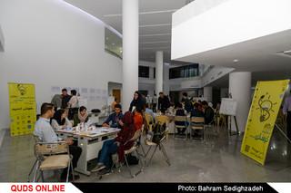 برگزاری اولین استار تاپ ویکند گردشگری