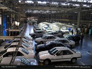 ایران خودرو نیشابور