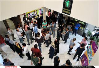 همایش کسب و کار های اینترنتی در مشهد