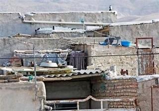 مناطق پیرامونی مشهد