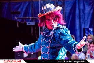 نمایش سیرک بین المللی آفتاب