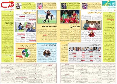 zend.pdf - صفحه 4