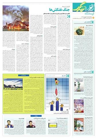 zend.pdf - صفحه 7