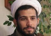 رمزگشایی از هشدار ایران درباره خیانت بحرین به فلسطین