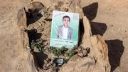 ناامیدی خانوادههای یمنی از واکنش جامعه جهانی به جنایت ائتلاف سعودی