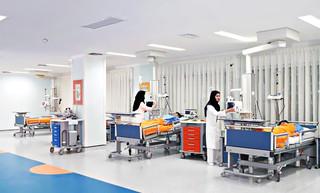 بیمارستان امدادی