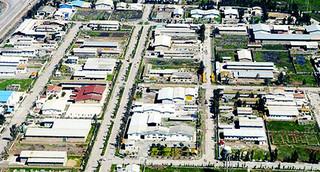 شهرک صنعتی مشهد