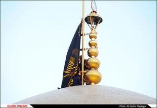 آیین تعویض پرچم گنبد منور حضرت رضا(ع)
