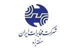 مخابرات یزد