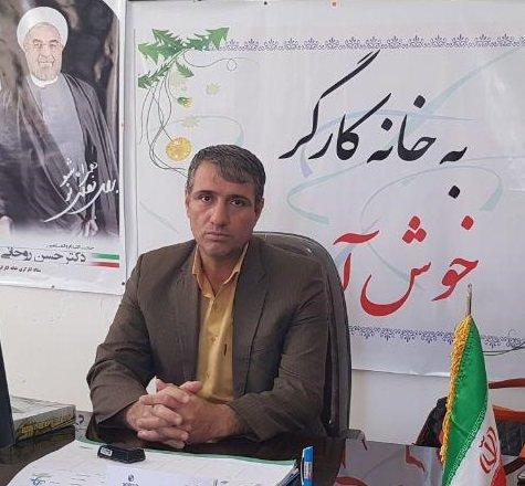 دبیرخانه کارگر استان ایلام