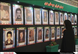 اولین یادواره شهدای عاشورای حرم رضوی برگزار شد/گزارش تصویری