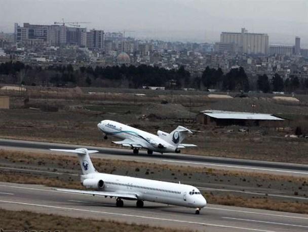 فرودگاه مشهد
