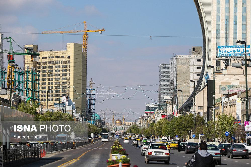 دارالاسلام شهر مشهد