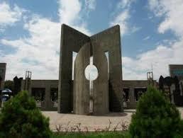 دانشگاه سوربن