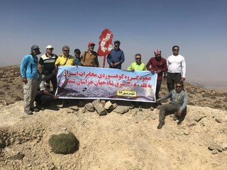 صعود کوهنوردان