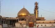 ساخت گنبد حرم امامین عسکریین (ع) با مساحت ۱۲۰۰ مترمربع/پیشرفت ۹۸ درصدی سنگفرش صحن بابالغیبه