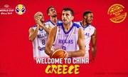یونان، آلمان و چک به جام جهانی بسکتبال راه بافتند