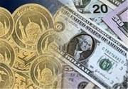 قیمت طلا، قیمت دلار، قیمت سکه و قیمت ارز امروز ۹۷/۰۶/۳۱