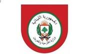 اعلام همبستگی دولت لبنان با ایران پس از حمله اهواز