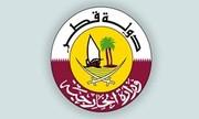 دولت قطر ارتباط با رژیم صهیونیستی را تکذیب کرد