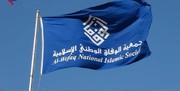 «الوفاق» بحرین: امروز خطرناکترین تهدید برای بشریت، حمایت از تروریسم است